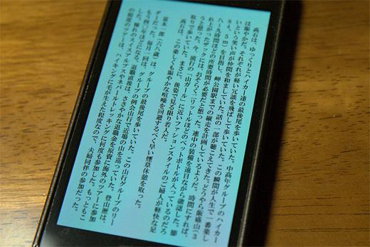 20120308-2.jpg