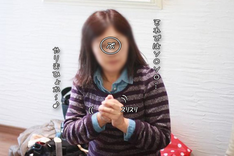 4188959_2022774650_194large.jpg