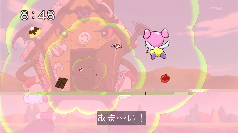 dkp37-aichan-jikochu01.jpg