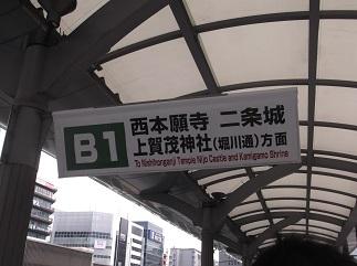 DSCF2767.jpg