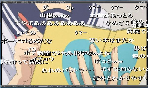 110426_nicojikkyo.jpg