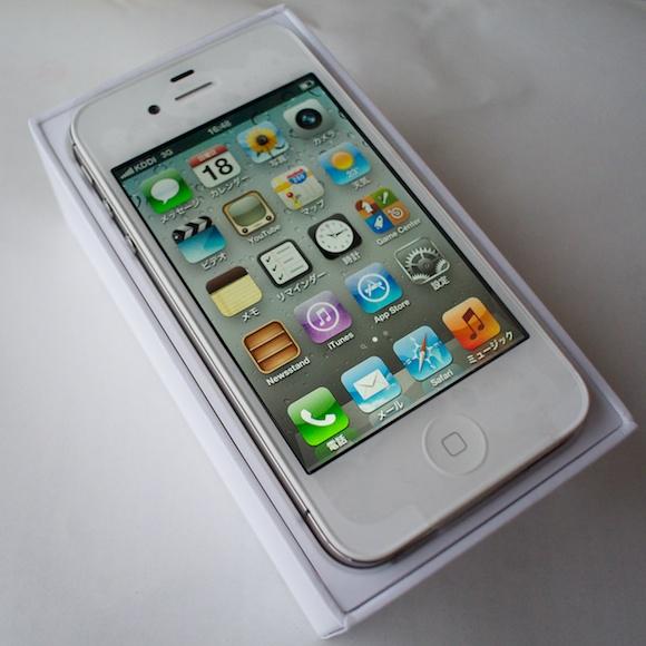 iphonezeroyen1.jpg