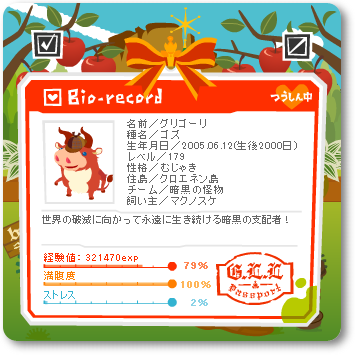 20101203-04.png