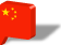 China_flag.png