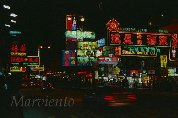香港・ネイザンロード