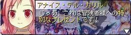 20130303002647da4.jpg