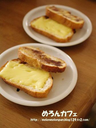 スモーク風味の超簡単チーズトースト01