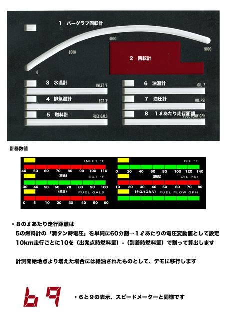 2013-9-24.jpg