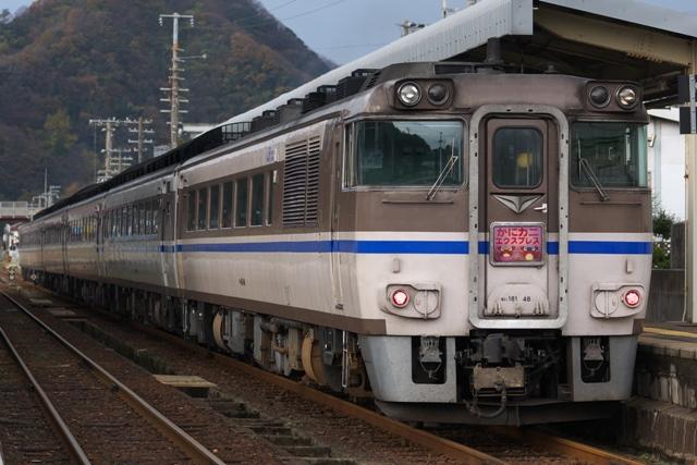 101128-JR-W-DC181-kanikani-2.jpg
