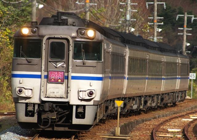 101128JR-W-DC181-kanikani-igumi-1.jpg