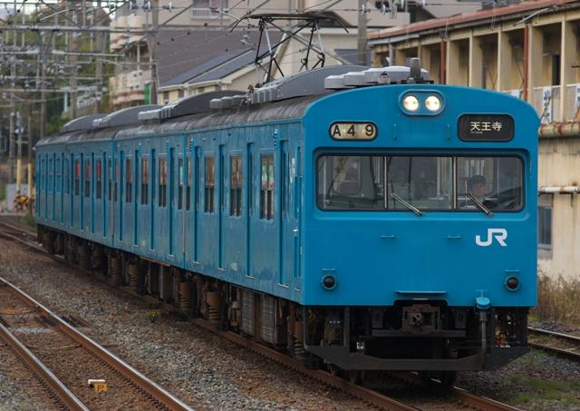 101208-JR-W-103-LOCAL-1.jpg