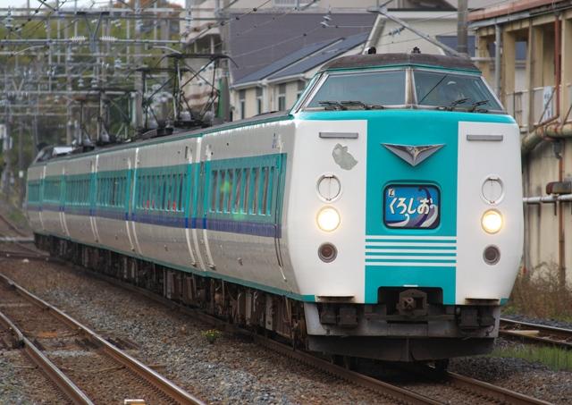 101208-JR-W-381-KUROSHIO-1.jpg