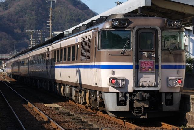 101219-JR-W-DC181-kanikani-hamasaka-1.jpg
