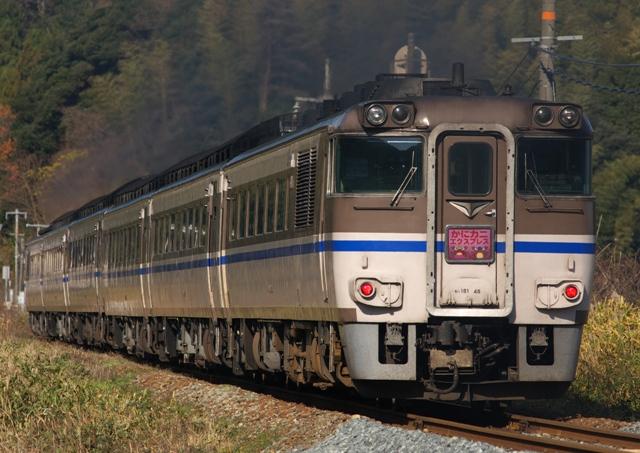101219-JR-W-DC181-kanikani-takeno-1.jpg
