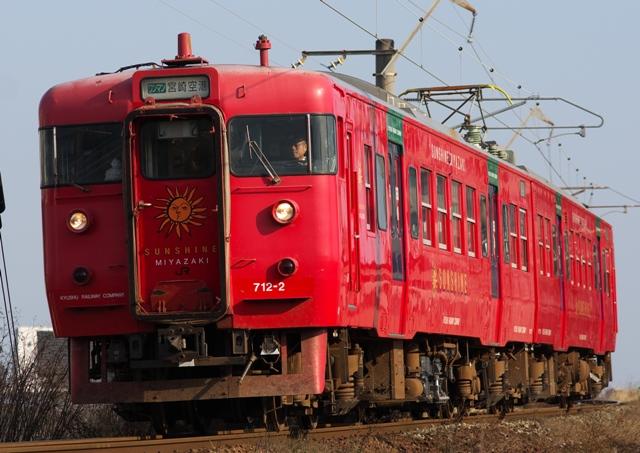 101230-JR-K-712-sunshine-2.jpg