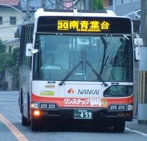 DSCN2855-2.jpg