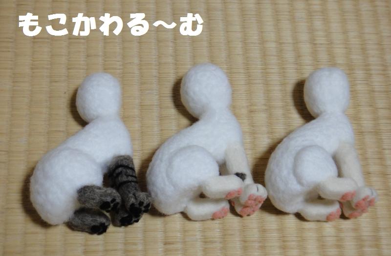 20131004_2.jpg