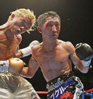 WBC世界フライ級タイトルマッチ  内藤残念