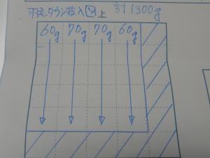 003_convert_20130202173434.jpg