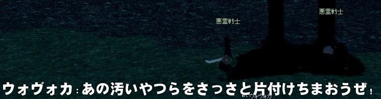 mabinogi_2013_03_21_004.jpg