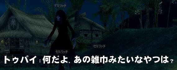 mabinogi_2013_03_21_029.jpg