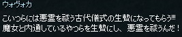 mabinogi_2013_03_21_085.jpg
