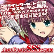 SSS RADIO