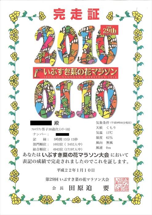 20130309124941_00005_R.jpg