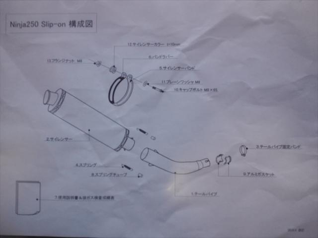 CA3J0272_R.jpg