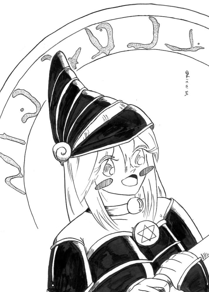 2009.10. 遊戯王