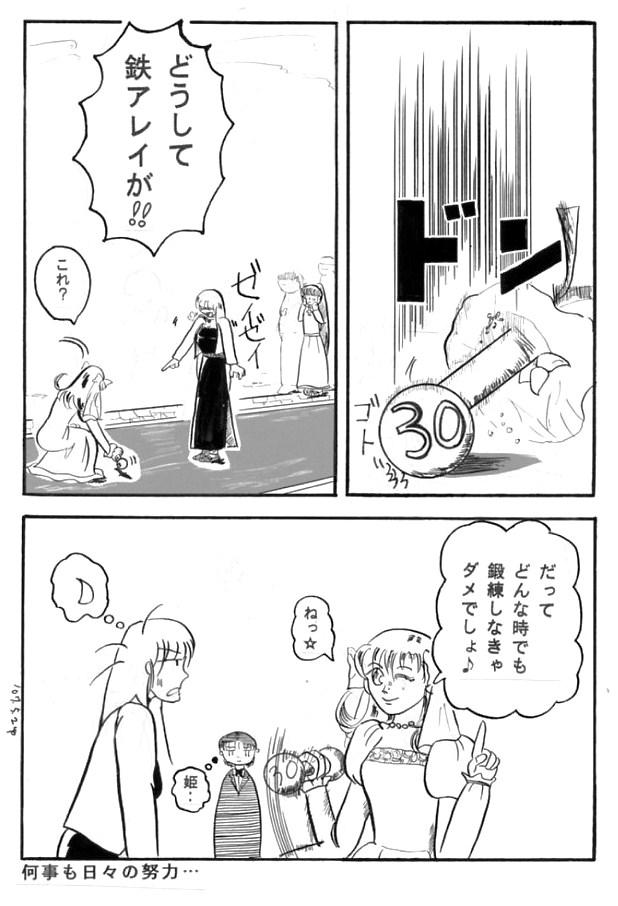 はぴうえ-3