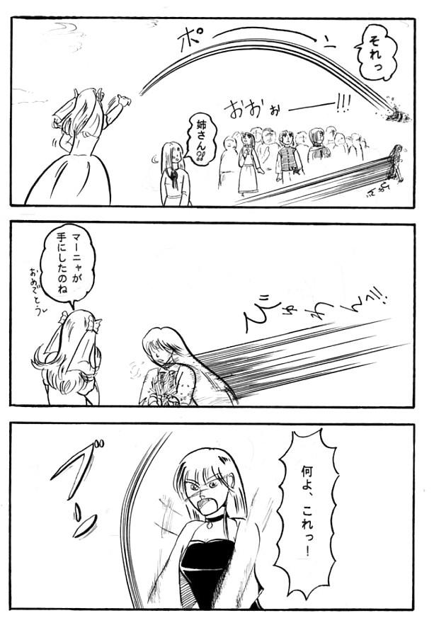 はぴうえ-2
