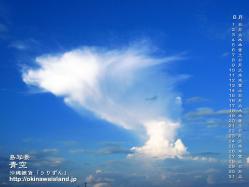 青空,入道雲,デスクトップカレンダー,8月