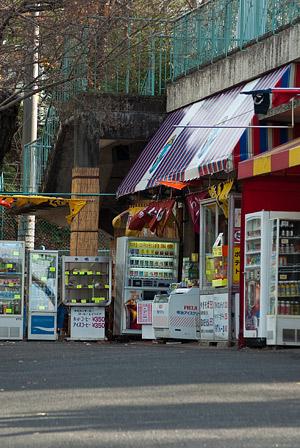 昭和の売店風景