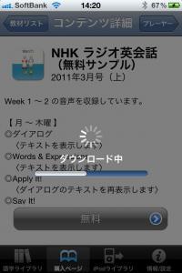 20110519_nhk_1.jpg