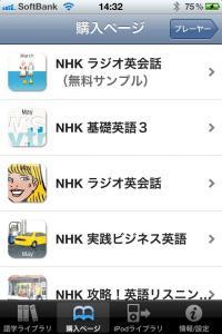 20110519_nhk_6.jpg