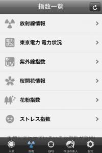20110525_bijin_1.jpg