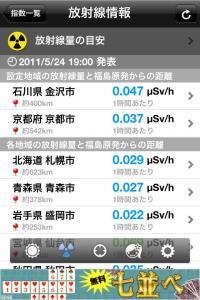 20110525_bijin_2.jpg