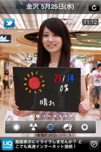 20110525_bijin_4.jpg