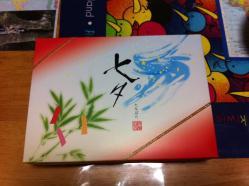 20110707_tanabata_1.jpg