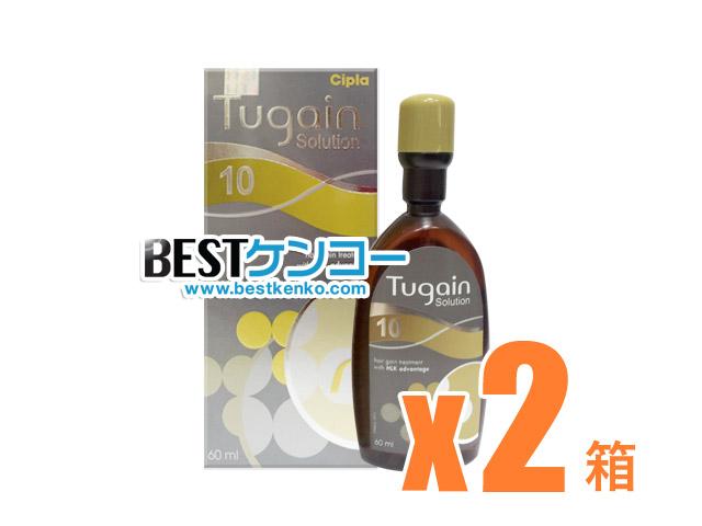 Tugain10soln_BKx2__49972_zoom.jpg