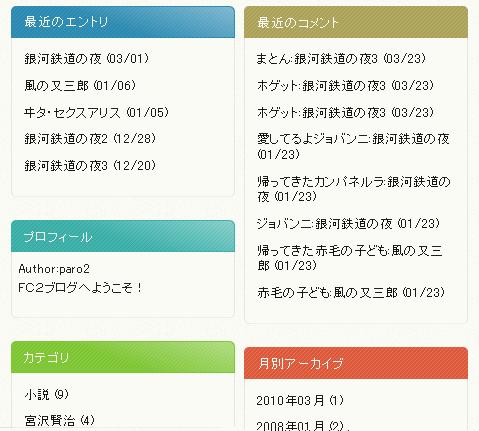 プラグインごとのデザイン変更