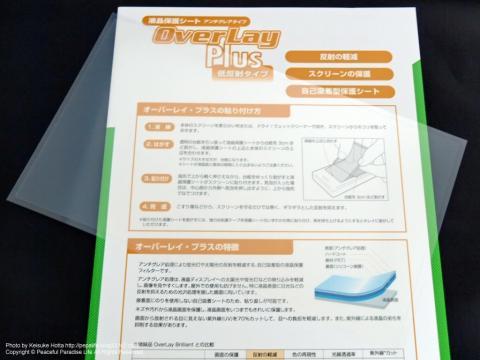 OverLay Plus for Aspire 1410 低反射タイプ液晶保護シート OLAS1410
