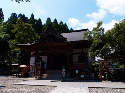 岩本寺(いわもとじ)