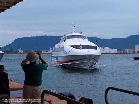 高速艇 特急スーパーマリン