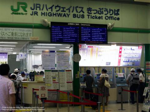 東京駅八重洲南口のJRバス関東窓口