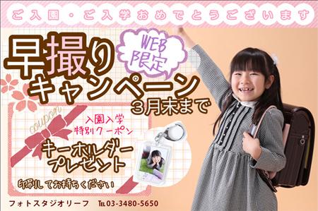 blog_entrance.jpg
