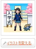 pokemon disuki mypage 2012.3.29