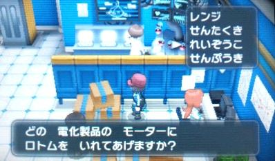 pokemonXVr01.jpg