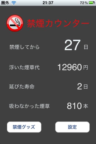 IMG_0151(変換後)